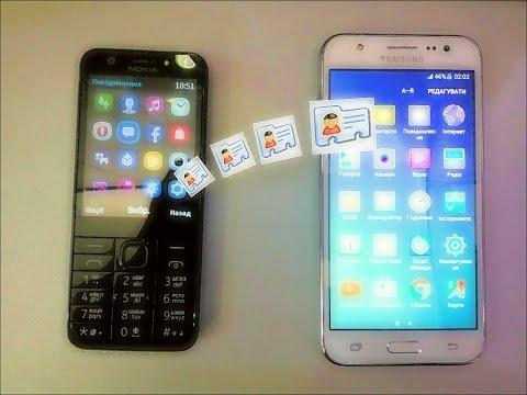 Как перенести контакты с Nokia на Android