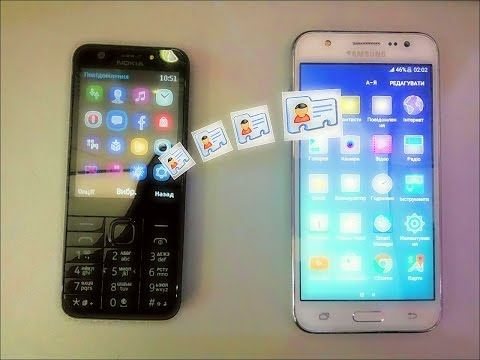 Как перенести контакты со старого телефона на андроид через блютуз