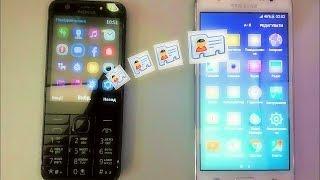 Как перенести контакты с nokia на android(Легкий способ перенести, скопировать или импортировать контакты с Nokia на Android. В видео показано, как перенес..., 2016-03-27T09:44:03.000Z)