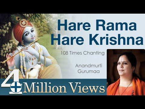 Hare Rama Hare Krishna |108 Times Chanting of Maha Mantra