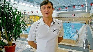 Нурханов Игорь — тренер по плаванию