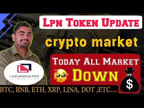 lpn token l lpn token latest news l lpn token cryptocurrency l Today Crypto Market Down don't panic🤔