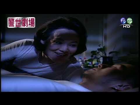 【警世劇場 台灣靈異事件HD】螂心(下)