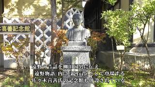 04伝承園
