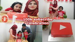 100k subscribe celebration Vlog❤️/এই দিনটার জন্য আমি কখনো প্রস্তুত ছিলাম না