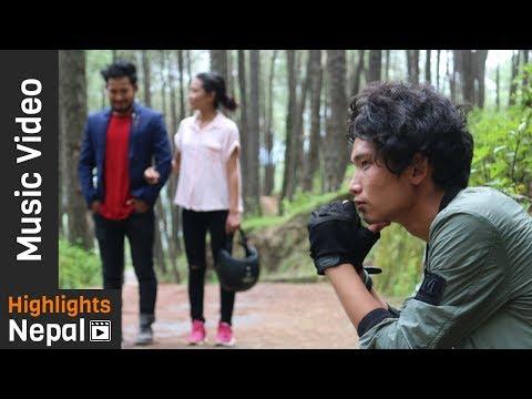 K Yo Maya Ho | New Nepali Modern Love Song | Dilman Tamang Ft. Jit Bahadur Tamang, Somaya Tamang