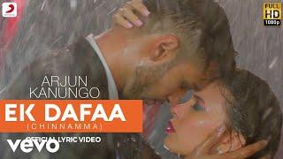 vuclip Ek Dafaa - Official Lyric Video | Arjun Kanungo