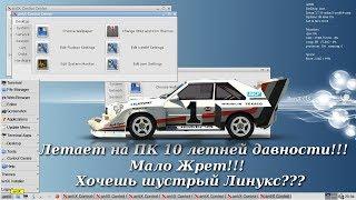 Обзор AntiX Linux 17 + Установка
