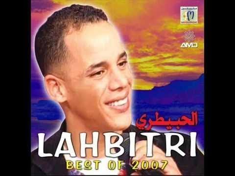 cheb lahbitri 2008