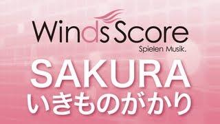 「卒業」をテーマに歌われた、いきものがかりデビューシングル。桜の温...
