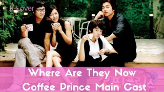 Video Where Are They Now? (Coffee Prince Main Cast) download MP3, 3GP, MP4, WEBM, AVI, FLV Juli 2018