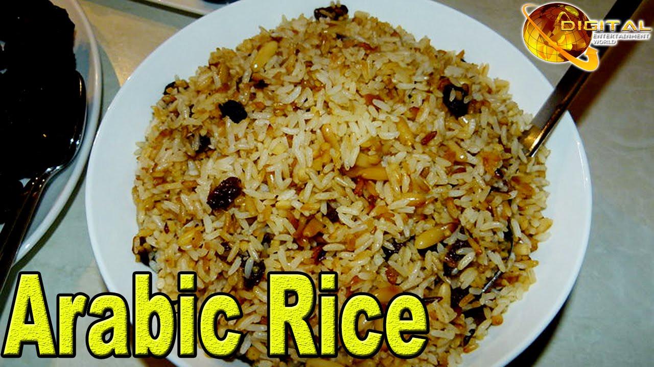 Arabic rice cooking recipes desi continental recipes arabic rice cooking recipes desi continental recipes punjabi recipes youtube forumfinder Images