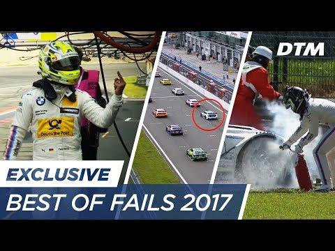 Best of Fails 2017 - DTM Exclusive
