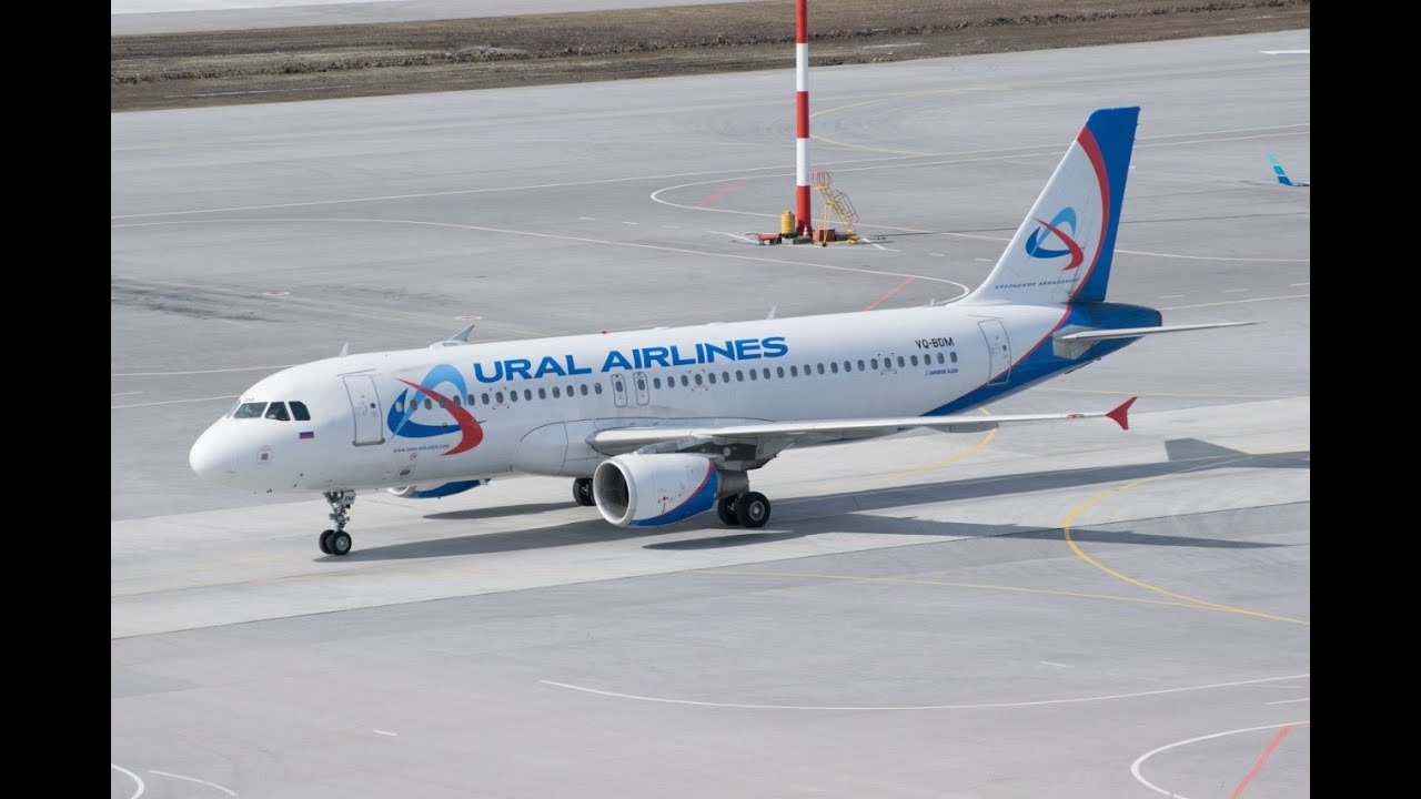 Ural Airlines - Alchetron, The Free Social Encyclopedia