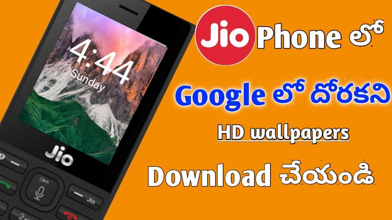 Cool Wallpaper Jio Phone
