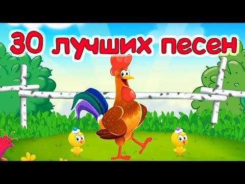 Бурёнка Даша. 30 лучших песен! Часть 2 - Сборник песен для детей