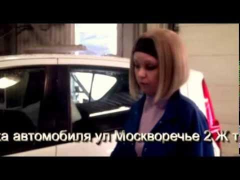 """Техцентр """"Сервис - Авто"""" Можно ли подобрать белый цвет?"""