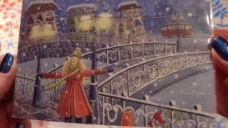 Покупки декабрь: OZON, Лента, Подружка