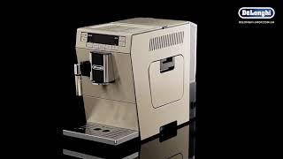 Кофемашины DeLonghi PrimaDonna XS