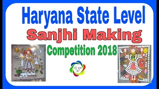 Haryana Sanjhi making sate level competition| Haryana State level cultural fest 2018|srkarts|