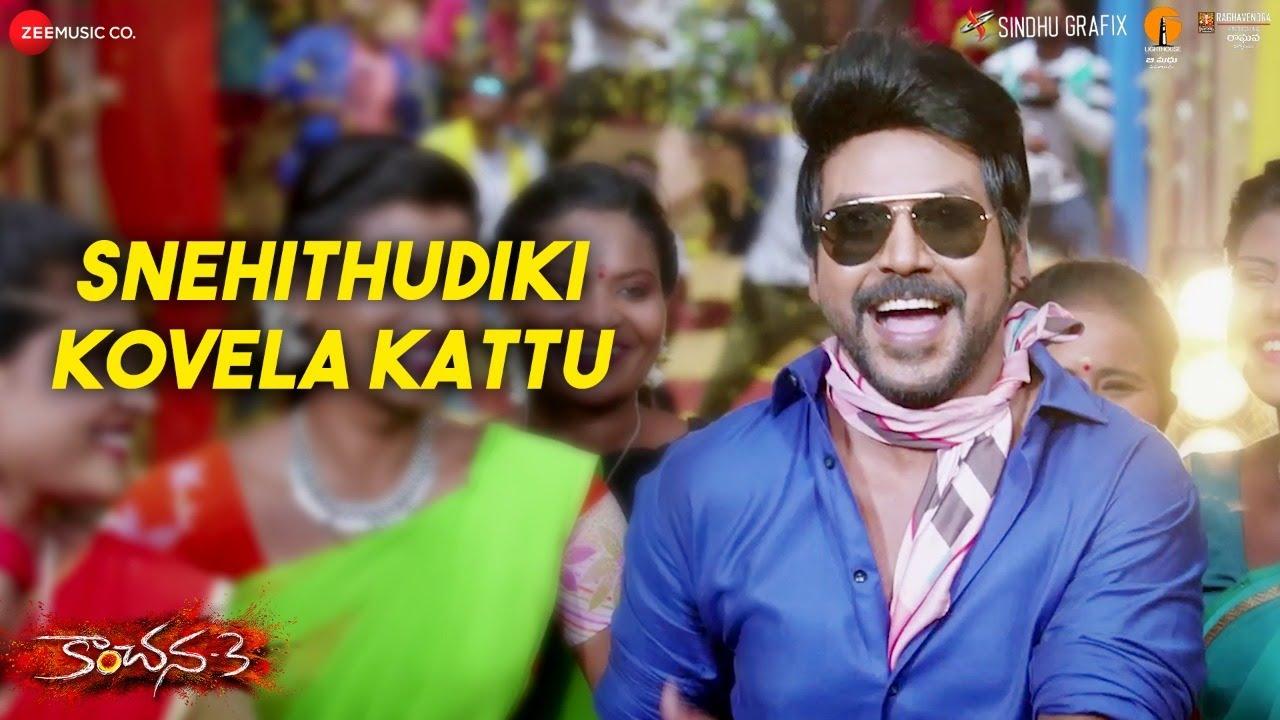 Download Snehithudiki Kovela Kattu - Kanchana 3 | Raghava Lawrence | Oviya | Vedhika | Rahul Sipligunj