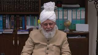 Rencontre entre le Calife et les musulmanes ahmadies des Pays Bas