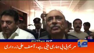 Geo Headlines - 05 PM - 23 June 2019