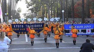 Kyoto Tachibana SHS Band - Rose Parade 2018 京都橘高校吹奏楽部