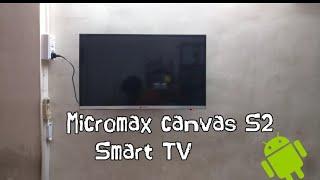 Micromax canvas S2 smart tv | JIO TV compatible 🔥