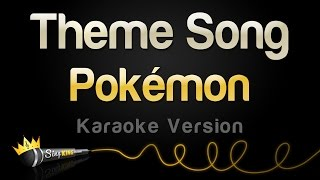 Pokemon 1 Theme Song
