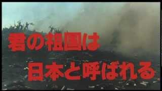 1980年 日本 第4回日本アカデミー賞 最優秀助演男優賞:丹波哲郎 最優秀...