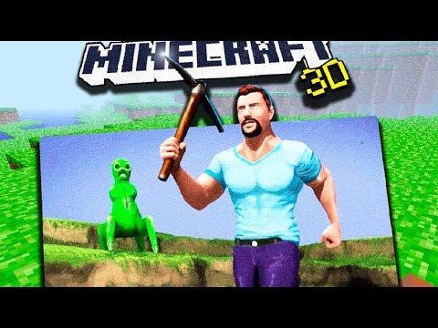 Новая Версия Minecraft 3D от Mojang | Майнкрафт Открытия