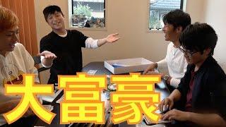 現金300万円でリアル人生ゲームしてみた【後編】 thumbnail