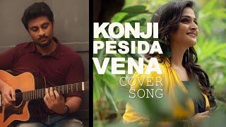 Konji Pesida Venaam | Cover Song | By Ramya Nambessan