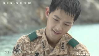 【中字MV】太陽的後裔 OST K.Will (케이윌) - 說吧 在做什麼 (말해 뭐해)
