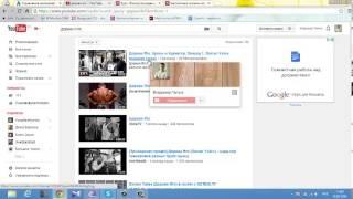Как поднять продажи в интернет-магазине с помощью YouTube (EMPO.pro)