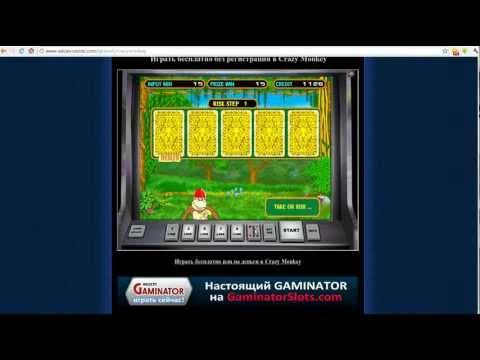 Почему постоянно выскакивает реклама казино вулкан смотреть стрим казино онлайн