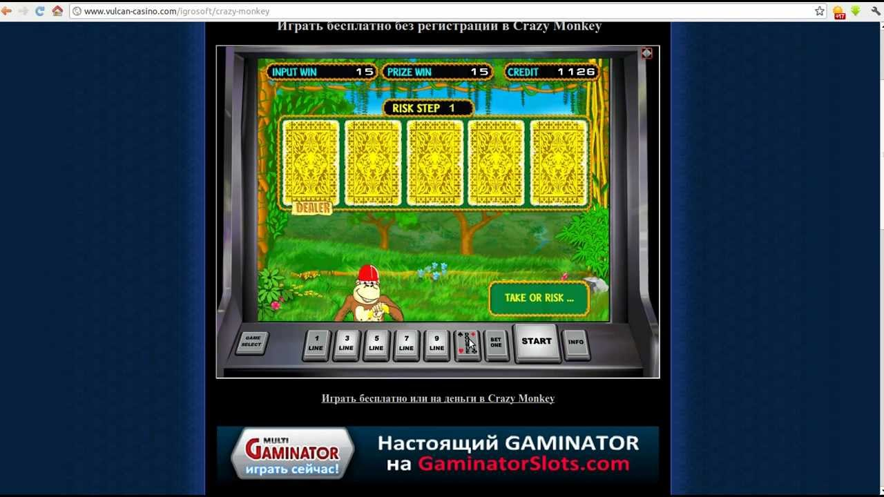 Игровые Автоматы В Крюково