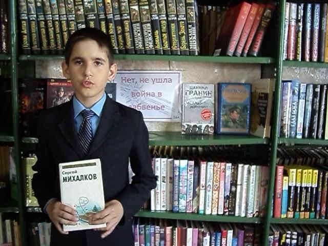 Изображение предпросмотра прочтения – ИльяКресюк читает произведение «Почетный пассажир» С.В.Михалкова