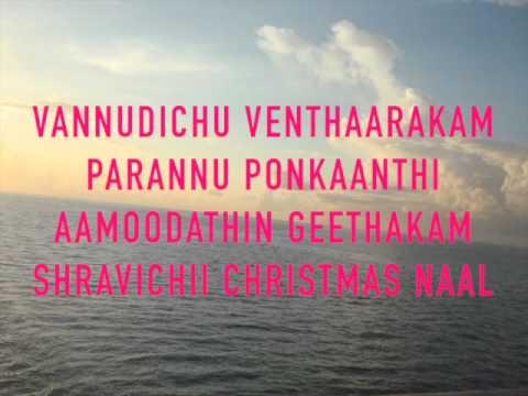 Annoru Naal Bethlehemil - Malayalam Christmas Song with ...