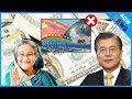সাব্বাস কোরিয়া !! উন্নতির শিখরে বাংলাদেশ !! CPEC বনাম বাংলাদেশের মেগা প্রকল্প  B'Desh Mega Project