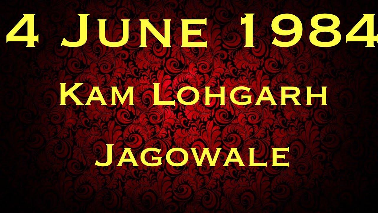 Download Holli Khun di - Jagowale Ft  Kam Lohgarh