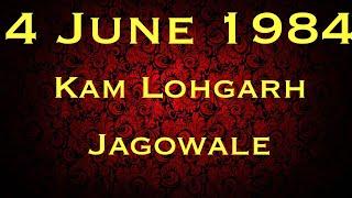 Holi Khoon di - Jagowale Ft  Kam Lohgarh