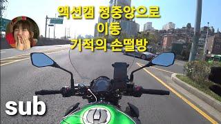 바이크 소니액션캠 정중앙 광학식 손떨림방지 SUB 오토…