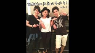 シンガーソングライター藤岡友香がお送りするオンラインラジオ♪「TOMOKA...