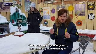 Путешествие ГН. Нижний Новгород.
