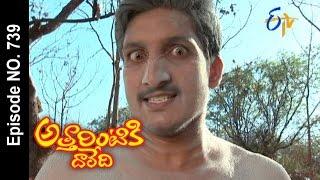 Attarintiki Daredi |20th March 2017 | Full Episode No 739| ETV Telugu