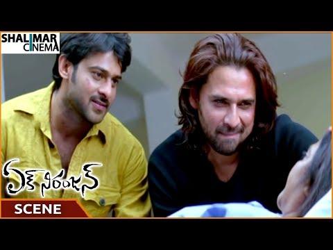 Ek Niranjan Movie || Prabhas Best Climax Emotional Scene || Prabhas, Sonu Sood || Shalimarcinema