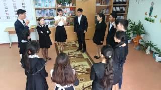 11 сынып, психологиялық тренинг, психолог Кокиева Ж.