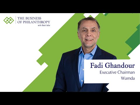 Fadi Ghandour; A Conversation with Badr Jafar